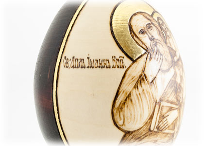 Disciples of Christ Woodburned Egg