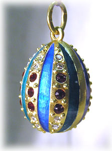 Blue & Green Striped Egg Pendant