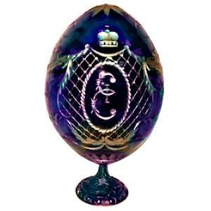 Catherine The Great's BLUE Crystal Egg w/ Stand
