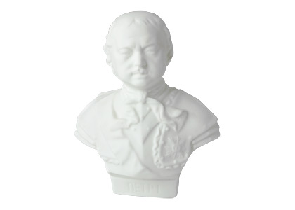 Bust of Peter The Great