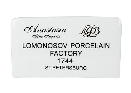 Anastasia Small Sign