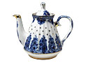 Brides Maid Porcelain Teapot