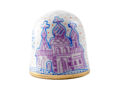 Cathedral Porcelain Thimble